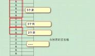 Excel vba 实例(10)- 统计同一列中出现次数并标注