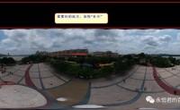 """无人机拍摄球形全景图后如何""""补天""""?这里有个简便方法"""