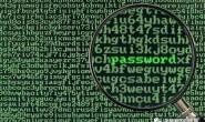 无需编程写代码,你也可以轻松破解加密压缩包!