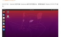 VMware虚拟机安装ubuntu20(全过程演示)