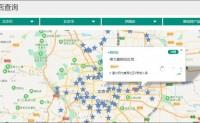 想要地图中的门店信息?可以这样轻松获取!