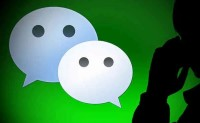 你的微信聊天,公司到底能不能监控到?