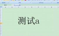 Excel vba 实例(7)-一键批量打印工作簿