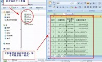 VBA分享 – 三十秒汇总n多个excel工作簿到同一个sheet中