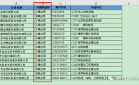 Excel VBA 实例(27) – 一键按列分类并保存单独文件