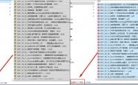 """转换了1k+个文档,教你3分钟找出处理失败的""""漏网之鱼"""""""